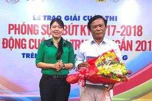 Võ Quý Cầu đoạt giải đặc biệt cuộc thi phóng sự - bút ký
