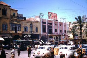 Cuộc sống phồn vinh ở điểm nóng Lebanon năm 1952