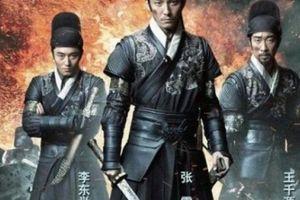 'Lực lượng đặc biệt' của Minh triều: Tam xưởng nhất vệ