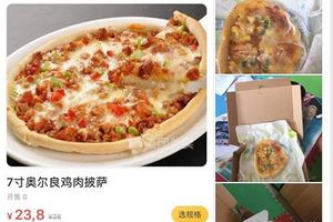 Nhịn ăn để dành tiền mua pizza trên mạng, nàng du học sinh nhận kết đắng