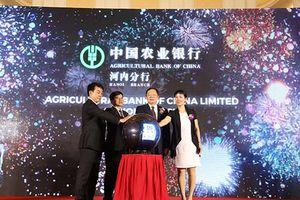 Ngân hàng Nông nghiệp Trung Quốc – Chi nhánh Hà Nội chính thức khai trương