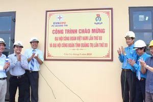 PC Quảng Trị: Khánh thành nhà lắp đặt máy phát điện tại đảo Cồn Cỏ