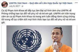 Lùm xùm vụ gạ tình, Anh Khoa bị gỡ hình ảnh ở Quỹ Dân số LHQ Việt Nam