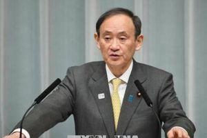 Nhật Bản, Iran quan ngại Mỹ tái bố trí Đại sứ quán ở Israel