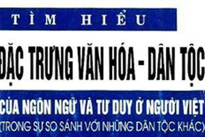 Vì sao ông Nguyễn Đức Tồn 'đạo văn' mà vẫn được phong giáo sư?