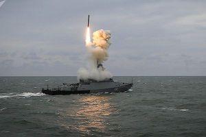 Tàu chiến Nga mang tên lửa hành trình Kalibr trực chiến 24/7 trên Biển Địa Trung Hải