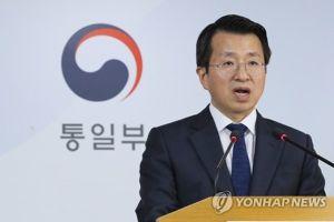 Hàn Quốc tìm lý do thực đằng sau việc Triều Tiên hủy họp phút chót