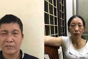 Cặp đôi U50 nghiện ma túy, chuyên trộm cắp xe máy 'sa lưới'