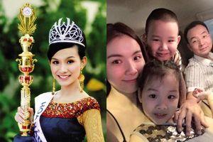 Sau 10 năm đăng quang Hoa hậu Hoàn vũ Việt Nam, nhan sắc hiện tại của Thùy Lâm khiến nhiều người ngỡ ngàng