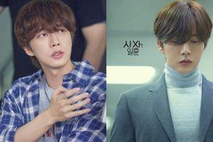 'Chết mê chết mệt' với ngoại hình mới của Park Hae Jin trong 'Four Man'