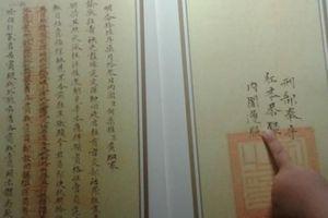 Vua Minh Mạng và việc xác lập chủ quyền ở Trường Sa, Hoàng Sa