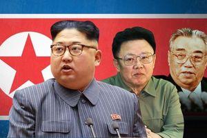 Ông Kim Jong-un gặt hái nhiều thành quả khi thượng đỉnh Mỹ -Triều diễn ra