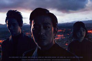 Bom tấn 'Thử thách thần Chết 2' tung teaser poster biển lửa u ám, 'giấu kỹ' Ma Dong Seok