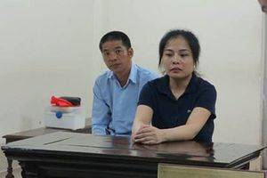 Nghi án phó chủ tịch huyện bị lừa 'chạy' chức