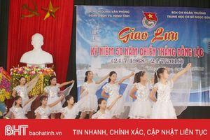 Tuổi trẻ Hà Tĩnh: Sôi nổi diễn đàn kỷ niệm 50 năm Chiến thắng Đồng Lộc