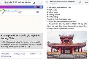 Trang tin điện tử Sở Du lịch 'nhầm' Nghênh Lương Đình với Phu Văn Lâu