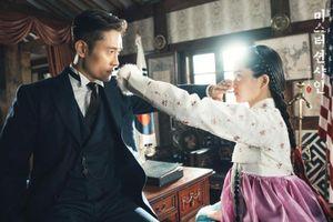 Tạo hình nhân vật của Lee Byung Hun trong 'Mr.Sunshine' được khen ngợi