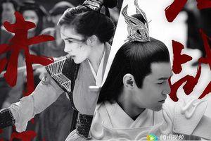 Nữ hoàng rating kết hợp với Ảnh đế Kim Mã, 'Phù Dao' xứng đáng là bom tấn được mong chờ nhất mùa hè này