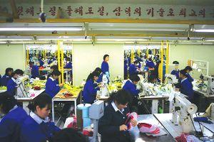 Triều Tiên, địa chỉ đầu tư mới?
