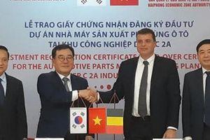 16,7 triệu USD vốn đầu tư từ Hàn Quốc xây nhà máy sản xuất phụ tùng ô tô tại Hải Phòng