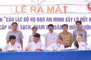 Huyện An Minh (Kiên Giang): Ra mắt Câu lạc bộ bảo vệ môi trường trong tổ chức tôn giáo