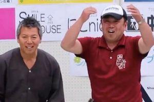 'Lật bàn' trở thành cuộc thi tại Nhật Bản