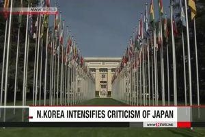 Triều Tiên kêu gọi Nhật Bản không can thiệp vào tiến trình phi hạt nhân hóa