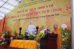 Kỷ niệm 1.000 năm ngày Thiền sư Vạn Hạnh viên tịch