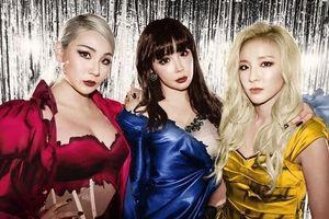 Bom hẹn ngày trở lại, CL - Dara cùng xuất hiện tại công ty: Ngày 2NE1 tái xuất đang rất gần?
