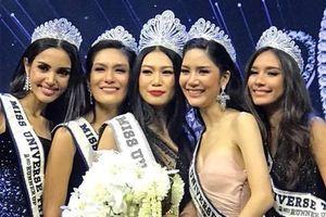 Nhan sắc gây tranh cãi của Tân Hoa hậu Hoàn vũ Thái Lan