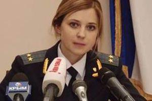 Những gương mặt nữ nổi bật trong hệ thống tư pháp