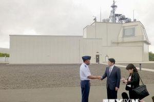 Nhật chọn radar Lockheed Martin lắp cùng hệ thống phòng thủ tên lửa