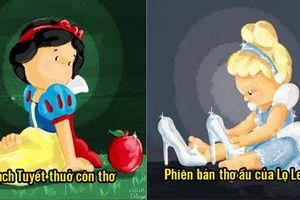 14 hình ảnh siêu đáng yêu của các nhân vật hoạt hình Disney khi còn nhỏ, Lọ Lem nhìn 'cưng' quá