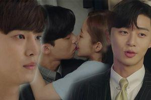Thư ký Kim khó xử trước tình cảm tay ba với Phó chủ tịch Lee và anh trai