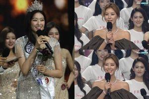 Nhan sắc tân Hoa hậu Hàn Quốc bị chê thậm tệ