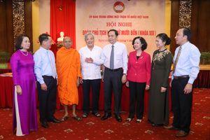 Khai mạc Hội nghị Đoàn Chủ tịch UBTƯ MTTQ Việt Nam lần thứ 14