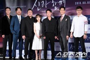 'Thử thách thần chết 2' công bố dàn diễn viên chính thức tại buổi showcase