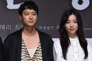 Kang Dong Won - Han Hyo Joo bị bắt gặp hẹn hò tại Mỹ