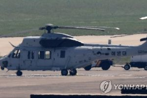 Hàn Quốc xem xét lại kế hoạch mua thêm trực thăng sau vụ tai nạn