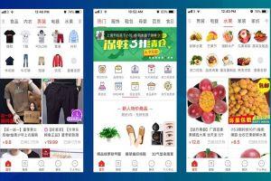 Start-up non trẻ trở thành đối thủ đáng gờm của Alibaba và JD