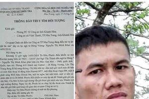 Công an Nha Trang yêu cầu cựu tuyển thủ U23 lên trình diện