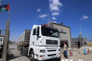 Israel sẽ mở lại cửa khẩu trung chuyển hàng hóa chính tới Dải Gaza