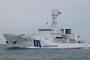 Lo an ninh, Nhật Bản đưa tàu tuần tra bảo vệ nhà máy điện hạt nhân