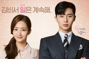 Park Min Young thích nhất cảnh hôn hụt với Park Seo Joon