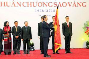 Liên hiệp các Hội Văn học nghệ thuật Việt Nam kỷ niệm 70 năm thành lập