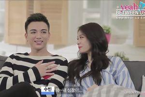 Soobin Hoàng Sơn ngại ngùng, không dám khoác vai JiYeon trong hậu trường quay MV 'Đẹp nhất là em'