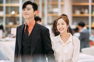 Cặp sao 'Thư ký Kim' Park Seo Joon - Park Min Young phủ nhận tin hẹn hò