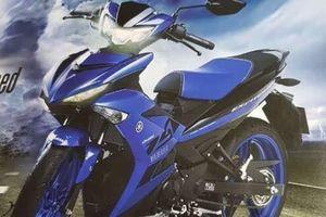 Yamaha Exciter 2019 sẽ ra mắt thị trường Việt Nam trong vài ngày tới?