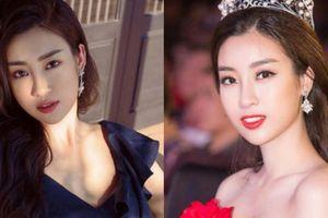 Bất ngờ HH Đỗ Mỹ Linh định 'lấy chồng' khi hết nhiệm kỳ, fan hào hứng