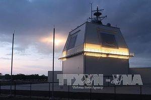 Nhật chi 4,2 tỉ USD cho hệ thống radar phòng thủ tên lửa